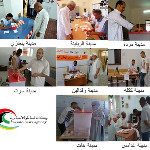 Fantastic (part 2); photo from various cities in #Libya casting their votes in our historic elections! #Lyelect - via @libyaamazigh101 | News from Libya | Scoop.it