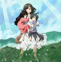 Wolf Children, 'Combustible' Win at 67th Mainichi Film Awards | Anime News | Scoop.it