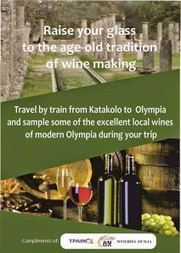 Wine Tasting Week in Katakolon with TRAINOSE | Katakolon Greece | Scoop.it