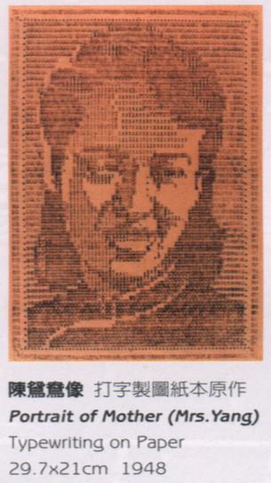 ASCII ART Yu Yu YANG | ASCII Art | Scoop.it