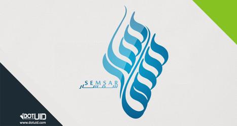 شعار إبداعي عربي لموقع سمسار | دوت يو اي دي – شركات تصميم مواقع الكترونية | أعمالنا و خدماتنا | Scoop.it