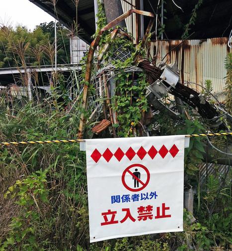 Ai Weiwei, Trevor Paglen, and Taryn Simon Install Works in Fukushima's ... - artnet News   Social Art Practices   Scoop.it