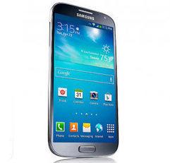 Spesifikasi dan Harga Samsung Galaxy S4 Terbaru | ratuharga | Scoop.it