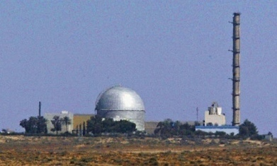 The truth about Israel's secret nuclear arsenal | Daraja.net | Scoop.it