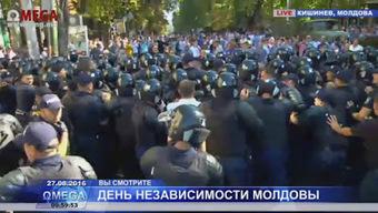 CNA: Protestas en República Moldova contra el atraco mafioso de las políticas neoliberales | La R-Evolución de ARMAK | Scoop.it