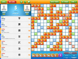 Learning Chinese is No Longer Puzzling with PinYinPal | Educational Apps & Tools | Scoop.it