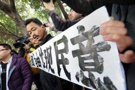 Vent de rébellion contre la censure enChine | Chine : la presse peut-elle s'émanciper du pouvoir politique ? | Scoop.it