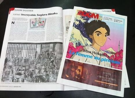 MISS Hokusai le film | Clic France | Scoop.it