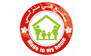 Made-in-my-home productive families fair launches tomorrow - Bahrain News Agency | The future we make | Scoop.it