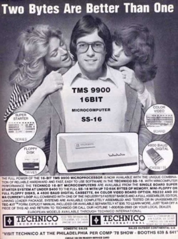 Hilarious Vintage Computer Ads | Herstory | Scoop.it
