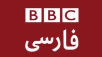 BBC Persian Live Stream | streamal | Scoop.it