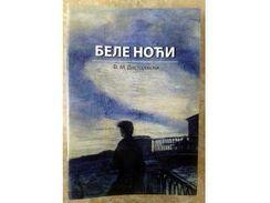 F.M.Dostojevski-Bele Noci E-Knjiga PDF DOWNLOAD - Besplatne Knjige | What about living now? | Scoop.it