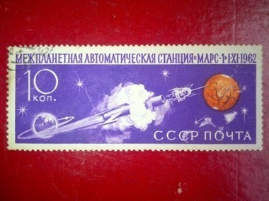 My Collection Stamps : CCCP | RedGage | Stamp Collection | Scoop.it