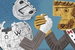 The 'Undue Weight' of Truth on Wikipedia | Librarianship & More | Scoop.it