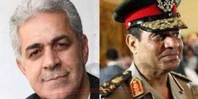 بدء الصمت الانتخابي لمرشحى الرئاسه فى منتصف الليل | جريدة عيون مصر | Scoop.it