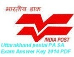 Download Uttarakhand Postal PA SA Answer Key with Booklet PDF& Cutoff Marks 2014 | jobsweb.in | Scoop.it