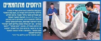 Israeli Youth Movements Launch Nation-Wide Operation to Collect Winter Supplies for Syrian Refugees | Jewish Education Around the World | Scoop.it