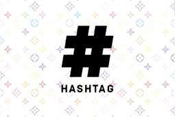Hashtag, le meilleur ami des marques ? | Outils et pratiques du web | Scoop.it