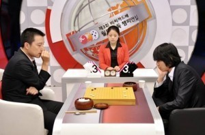Commentary: Lee Sedol vs Gu Li 3rd BC Card Cup Game 5 - Go Game Guru | Go Board Game | Scoop.it