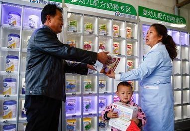 Beijing announces stricter regulations on infant formula producers - WantChinaTimes | Buss 4 | Scoop.it