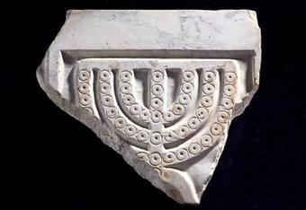 Israel digitaliza los contenidos de sus museos | ArqueoNet | Scoop.it