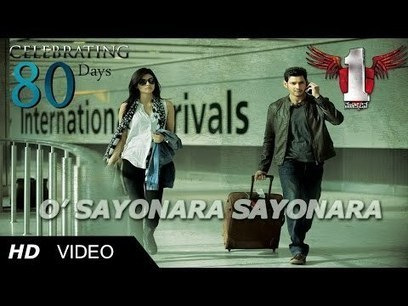 1 Nenokkadine Songs O Sayonara Sayonara Video Song HD | Mahesh Babu, Kriti Sanon [HD] HD | Tollywood Latest News Updates-Gossips-Movie Releases-News Updates | Scoop.it