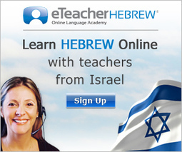7 Fun Ways to Learn a New Language - eHebrew.net | Micro Business News and Resources | Scoop.it