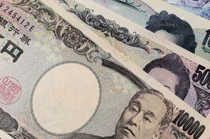 Economie : le Japon inquiet à court terme, mais serein pour la reconstruction | L'Usine Nouvelle | Japon : séisme, tsunami & conséquences | Scoop.it