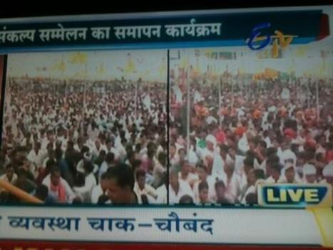 Unprecedented Crowd response to Narendra Modi in Jaipur - Mission272+ Volunteer Platform | Lok Sabha Elections | Narendra Modi | India272+ Towards Majority | Scoop.it