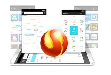 La Cina presenta Cos, il sistema operativo di Stato, e sfida Google e Apple | ICT e CLOUD | Scoop.it