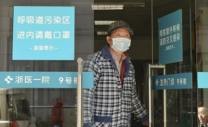 Guangdong confirms 3rd and 4th cases of H7N9 bird flu | Avian influenza virus A(H7N9) | Scoop.it