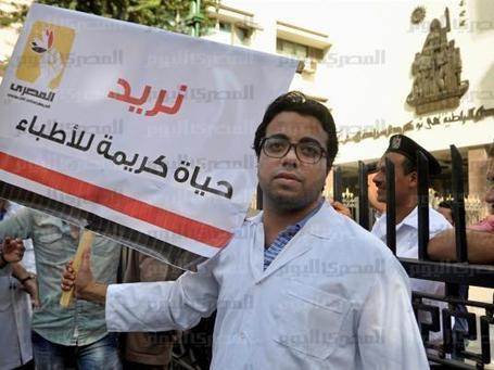 Doctors threaten further strike action over new bylaw | Égypt-actus | Scoop.it