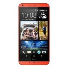 HTC Desire 816 dual - Red: Price, Reviews, Specification, Buy Online - Kshoppy.com | iClassTunes | Scoop.it