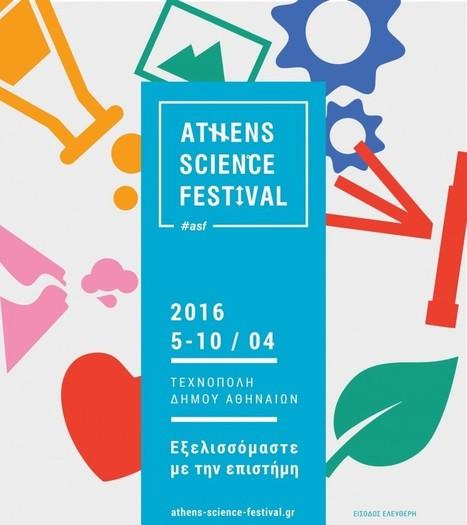 Ο STEM Education στο Athens Science Festival 2016 - stem.edu.gr | Differentiated and ict Instruction | Scoop.it