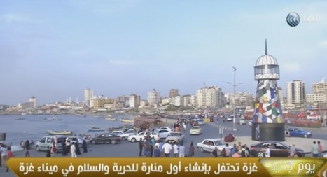 Gaza lighthouse guides fishermen, sends message | enjoy yourself | Scoop.it