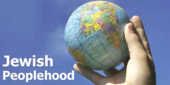 Jewish Peoplehood: Not Just for Diaspora Jews   Jewish Education Around the World   Scoop.it