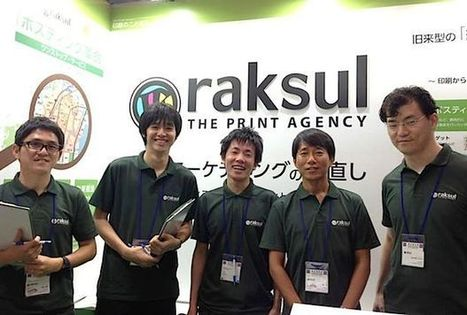 Japanese online printing startup Raksul fundraises $14.3 million ... | Cheap Online Printing | Scoop.it