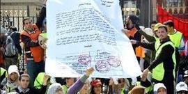 المفوض الملكي (للدفاع عن الحق والقانون بالمحكمة الإدارية بالرباط) يطالب بتوظيف أطر محضر 20 يوليوز | كلامكم | Scoop.it