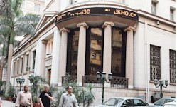 Top Fund Manager Sees Egypt Yields Shunning Unrest: Arab Credit | Égypt-actus | Scoop.it