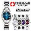 お勧め腕時計: 流行の腕時計をゲッツ | Oartech VietNam | Scoop.it