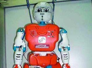 Desarrolla UdeG robots capaces de aprender a hablar y escuchar - EntornoInteligente | TECNOLOGIAS A NIVEL MUNDIAL | Scoop.it