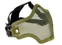 Airsoft Mask Category for Players | Airsoft Paintball Mask | Scoop.it