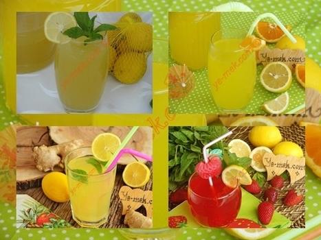gercek-limonata-nasil-yapilir | Adım Adım Resimli Yemek Tarifleri | Pratik Yemek Tarifleri | Scoop.it
