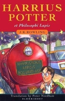 La lechuza de Atenea: Harry Potter y La Lechuza de Atenea | Referentes clásicos | Scoop.it