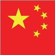 Chinese Gold cash costs: The Golden dragon | China | SCRAP REGISTER NEWS | Scrap metal, Recycling News - Scrapregister.com | Scoop.it