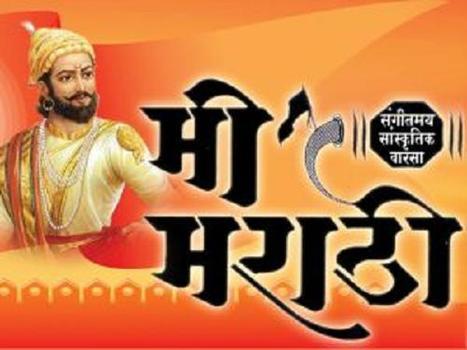 उपसंहार : Free Marathi Books | Something  Different | Scoop.it
