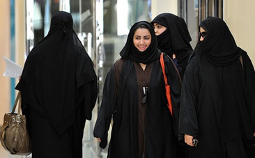 First Female Law Firm Opens in Saudi Arabia | This Gives Me Hope | Scoop.it