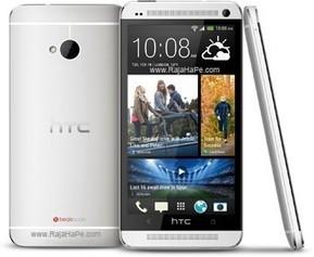 Spesifikasi Dan Harga HP HTC One | RajaHape | Scoop.it