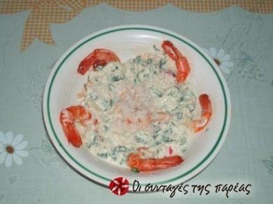 Γαριδοκαβουροσαλάτα | φαγητα | Scoop.it