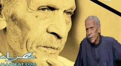 وفاة احمد فؤاد نجم ahmed fouad negm | اخر الاخبار | Scoop.it